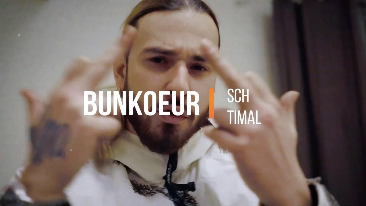 """Bunkoeur"" SCH X Timal X Ninho Type Beat 2020"