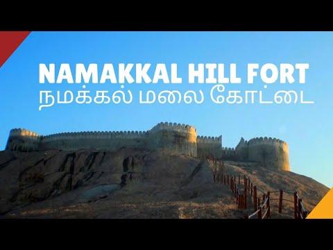 Rock Fort In Tamil Nadu - Namakkal Malaikottai | India Video