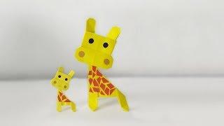 Origami Giraffe / พับกระดาษยีราฟ