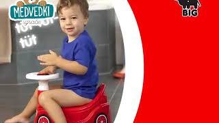Otroška kahlica avtomobilček BIG z volanom in hupo