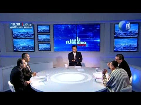 Ness Nessma news  du Vendredi 16 Mars 2018