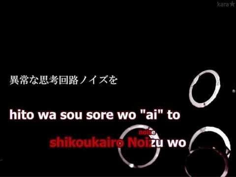 【Karaoke】 Jitter Doll ★off vocal★ niki
