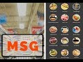 The Top foods with MSG (monosodium glutamate) to Avoid