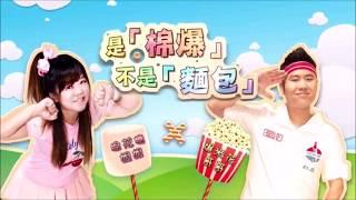 過年紛絲專頁活動狗年行大運好運旺旺來 thumbnail