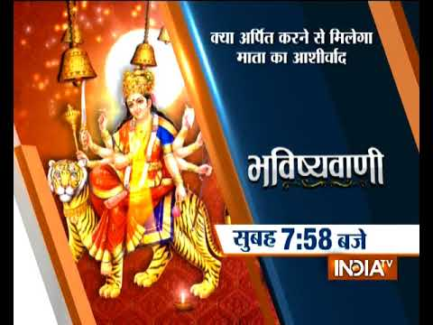 Bhavishyavani 25th September, 2017 (Full)