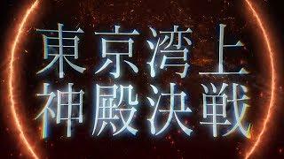 ドラマCD「Fate/Prototype 蒼銀のフラグメンツ」 シリーズ第1巻~3巻ま...