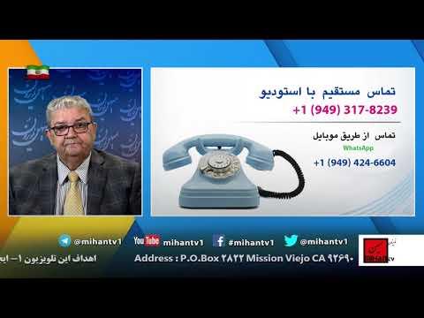 ارتباط مستقیم  با سعید بهبهانی برنامه چهارم جون  2021  انتخابات و اصلاح طلبان