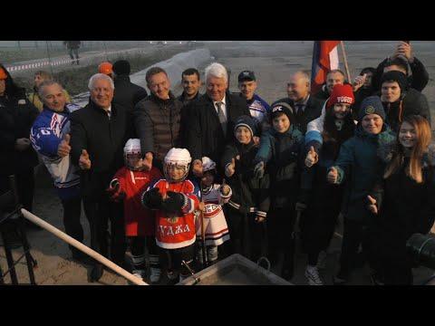 Роман Старовойт принял участие в торжественном открытии ФОКа в Хомутовке