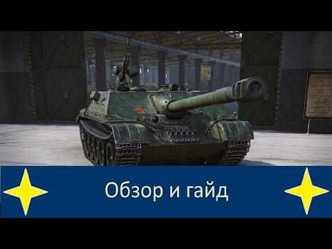 Blitz - Танкобан на WZ   120 - 1 FT