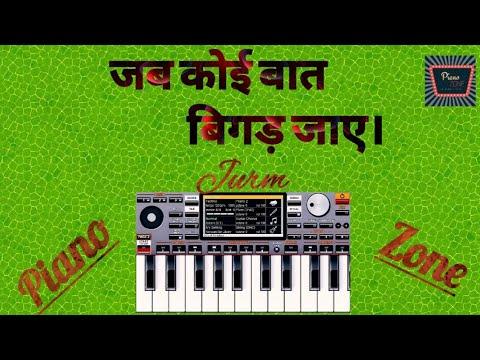 jab-koi-baat-bigad-jaye-on-piano-zone-||-jurm-||-vinod-khanna-&-minakshi-||-kumar-sanu