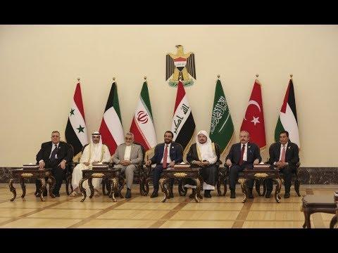 انطلاق قمة بغداد لبرلمانات دول الجوار  - نشر قبل 4 ساعة