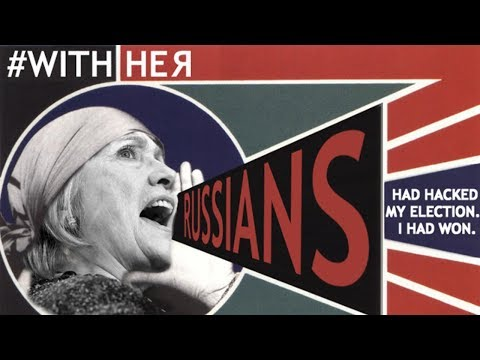 Russian Interference in the 2016 Election (REMIX) ft. Adam Schiff WEAPONIZED MEMES