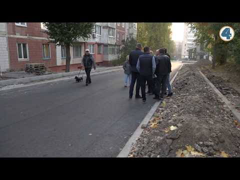 TV-4: Триває капітальний ремонт проїзду від Вербицького, 1 до перехрестя з вулицею Чубинського
