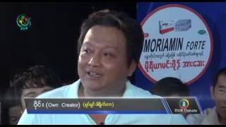 dvb debate how to save myanmar s movie industry part b