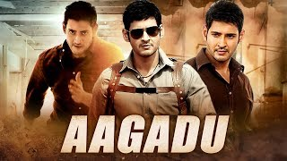 AAGADU - Blockbuster Hindi Dubbed Full Action Movie | South Indian Movies Dubbed In Hindi Full Movie