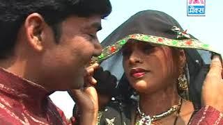 Aayel Sasure Se Jab Patiya Bhojpuri Lok Geet Purvanchal Chahi Sung By बली राम यादव, संगीता सरोज,