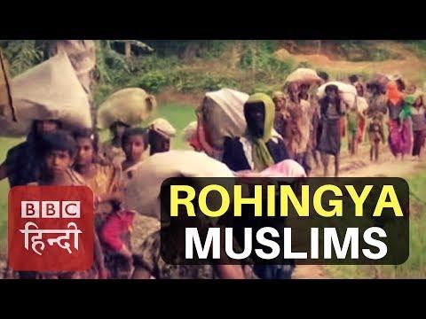 Rohingya Muslims Running for their Life (BBC Hindi)
