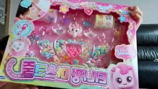 어린이날 선물 개봉 캐치티니핑 마스크 목걸이 만들기 (…