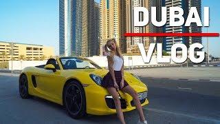 Дубай.Гоняем на Porsche.Самые дорогие яхты.Ужин в облаках.Формула 1 - VLOG