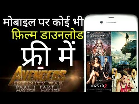 How to download new release movie Android...