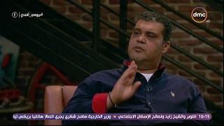 بيومي أفندي - أحمد فتحي ... أول عربية جبتها في حياتي كنت بجيب قطع غيارها من