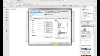 日検ホームページ作成検定1級模擬11①