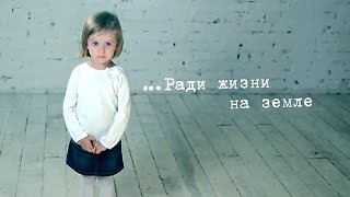 """Стихи о войне """"Баллада о маленьком человеке"""" (Р. Рождественский)"""