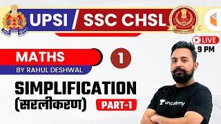 9:00 PM - UP SI \u0026 SSC CHSL 2020-21 | Maths by Rahul Deshwal | Simplification (Part-1)