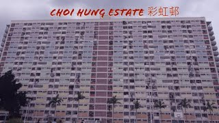 Publication Date: 2019-05-04 | Video Title: (Travel Vlog) Choi Hung Estate