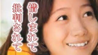 昔のアイドル 麻丘めぐみさんの画像が可愛い。現在も活躍中です。 **...