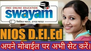Video D.EL.ED Notice,  Swayam prabha channel 32 सेट करें अपने मोबाईल पर सिर्फ 2 मिनट मे। download MP3, 3GP, MP4, WEBM, AVI, FLV November 2017