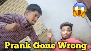 Prank Gone Wrong | Tositone
