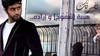 اسامة عبد الغني كلهم باعوك