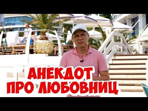 Анекдоты про евреев 18 anekdotikovnet