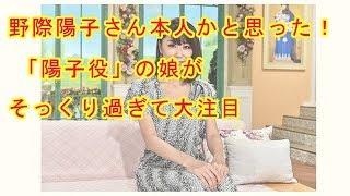 関連動画 徹子の部屋 11月24日 ! 徹子の部屋 真瀬樹里 - 17.11.24 https...