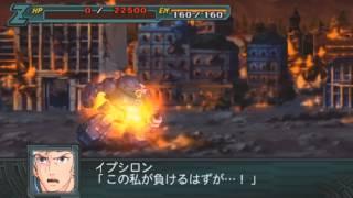 第2次スーパーロボット大戦Z 再世篇 アリオスガンダム 全武装