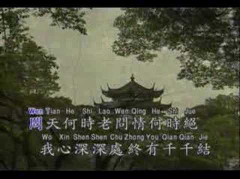 Xin You Qian Qian Jie KTV