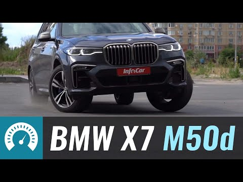 BMW X7 vs GLS 2019. Кто кого? Тест-Сравнение BMW X7