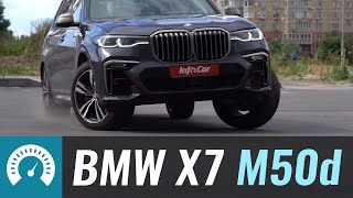 Тест BMW X7 vs Mercedes GLS 2019