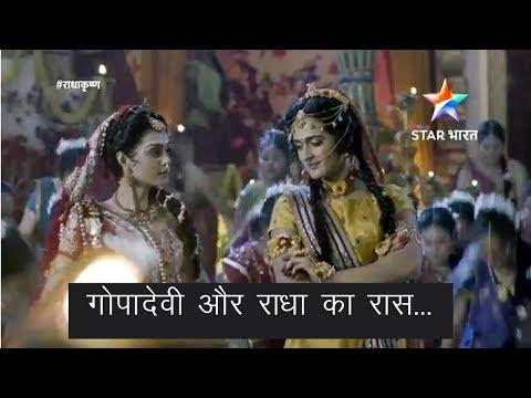 Radhakrishna New Promo  Raasleela!! Radha And Gopadevi Ka Raas   Star Bharat