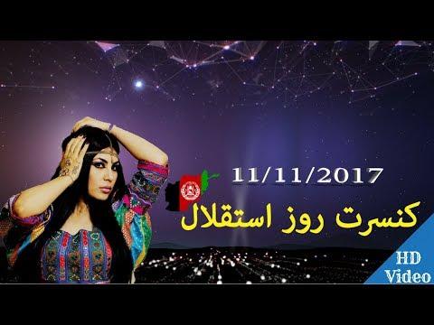 Aryana Sayeed - Afghanistan Independence Day Concert || کنسرت  روز استقلال افغانستان - آریانا سعید thumbnail