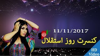 Aryana Sayeed - Afghanistan Independence Day Concert || کنسرت  روز استقلال افغانستان - آریانا سعید