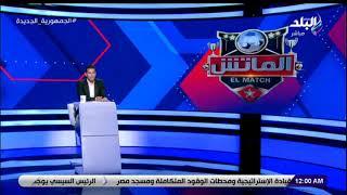 العريان: أبطال مصر قادرون على المنافسة وحصد الميداليات في أولمبياد طوكيو