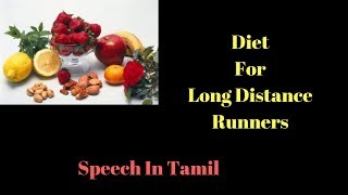 Marathon Runners Diet | Distance Runners Diet | Diet Plan To Run longer (Tamil)