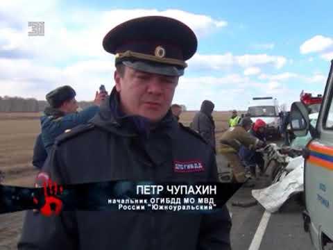 Ребенок и двое взрослых погибли в аварии на автодороге Челябинск Троицк