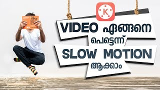 How to make normal video into SLOW MOTION | Viral video editing | Malayalam Tutorial