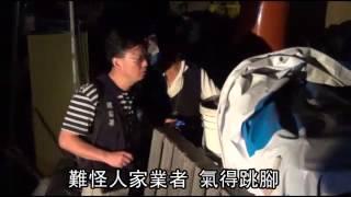 環保署長 囧了 抓回收油鬧烏龍--蘋果日報 20140914 thumbnail