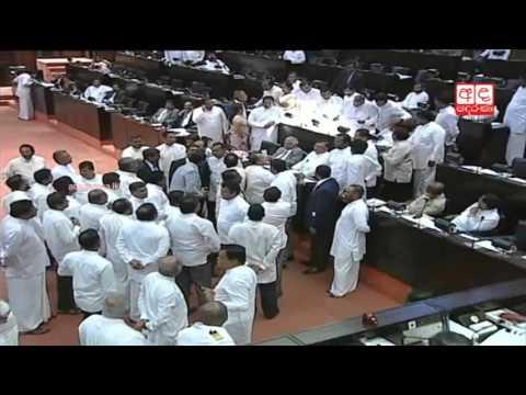 Full video of brawl at Sri Lankan Parliament