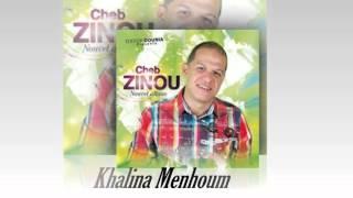 Cheb ZINOU 2016 (khalina menhoum)