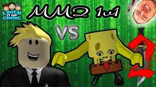 🗡1v1 vs Youtubers Episode 4 featuring 0_0   Roblox MM2   Murder Mystery 2   Bob Esponga